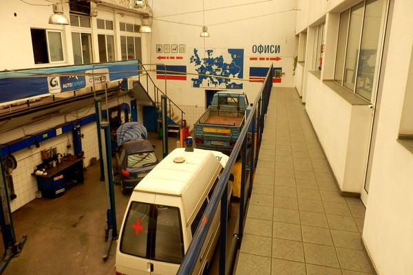 Auto Service, Warehouses, Offices And Shops For Sale In